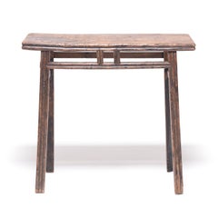 Chinese Provincial Stacked Stretcher Wine Table