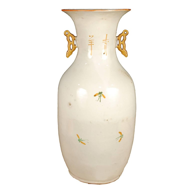 Chinese Painted Phoenix Tail Vase In Fair Condition For Sale In Chicago, IL