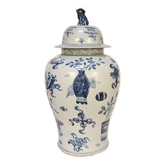 Chinese Blue and White Jar with Scholars' Objects
