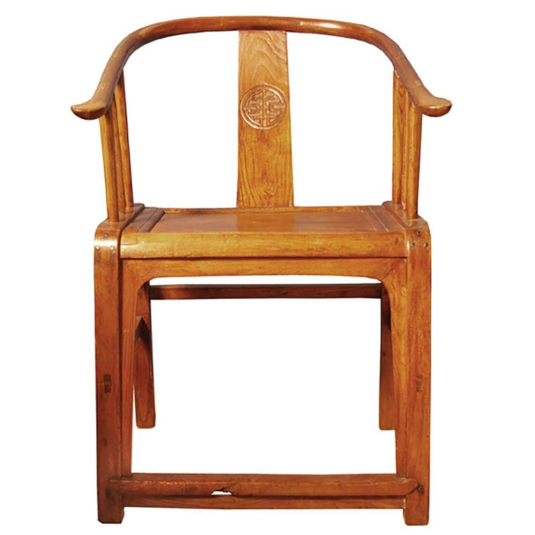 Chinese Provincial Roundback Chair For Sale