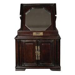 Chinese Rosewood Vanity Box