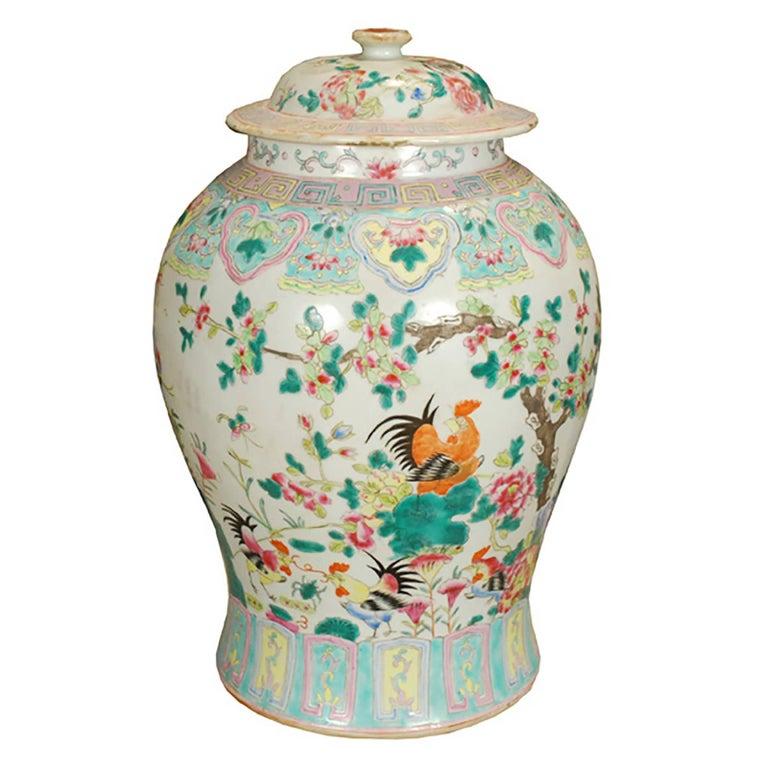 Chinese Flowering Rooster Baluster Jar