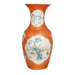 Persimmon Phoenix Tail Vase with Cartouche Paintings