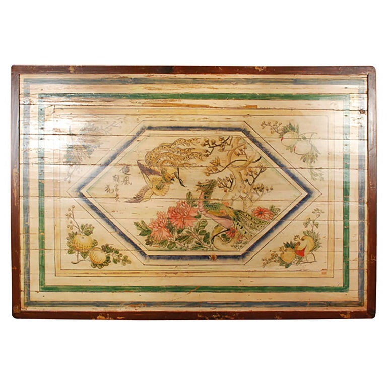 Chinese Bed Canopy Painting with Phoenix and Auspicious Fruit