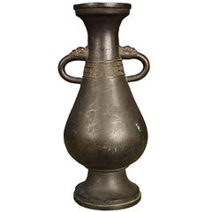 Ming Bronze Vase with Dragon Lobed Handles