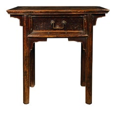 Chinese Single Drawer Table