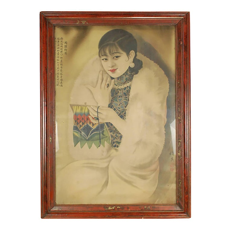 Chinese Framed Advertisement Poster For Sale