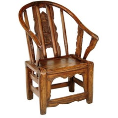 Chinese Low Bentwood Chair