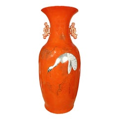 Chinese Persimmon and White Crane Phoenix Tail Vase with Handles