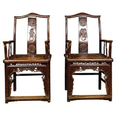 Pair of 19th Century Chinese Administrator's Chairs