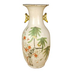 Early 20th Century Chinese Springtime Phoenix Tail Vase