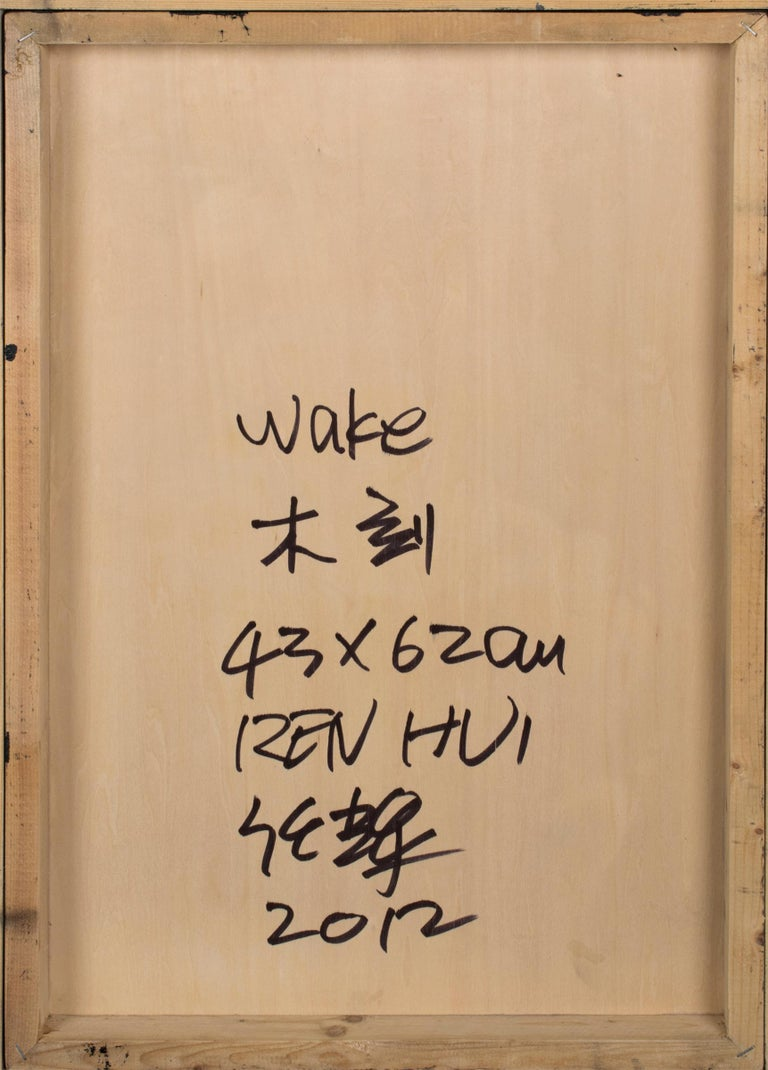 Chinese 'Wake' by Ren Hui For Sale