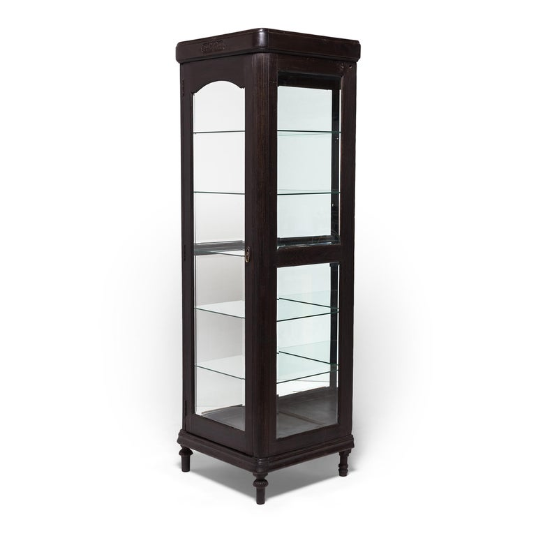 Qing Early 20th Century Chinese Display Cabinet For Sale