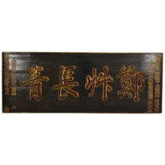 19th Century Chinese Eternal Youth Sign of Honor