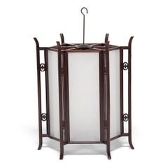 19th Century Chinese Rosewood Prosperity Lantern