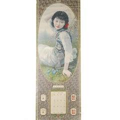 Vintage Chinese Hatamen Cigarette Calendar Poster