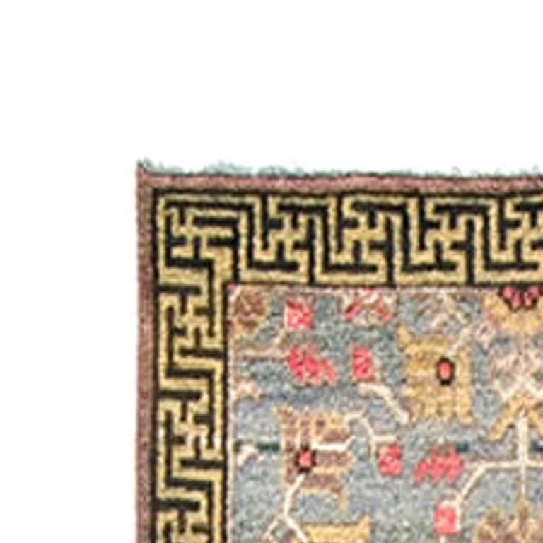 Hand-Knotted Vintage Samarkand 'Khotan' Rug For Sale