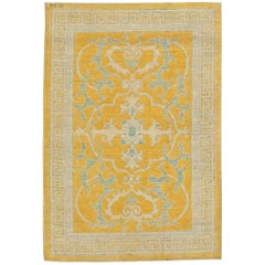 Yellow Traditional Oriental Inspired Rug