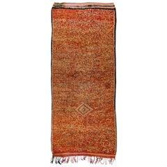 Copper Vintage Moroccan Rug