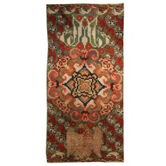 Vintage French Carpet