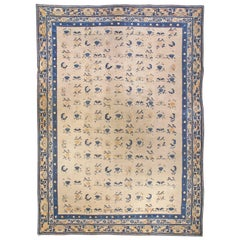 Authentic 19th Century Chinese Botanic, Beige, Blue Handmade Wool Carpet