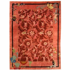 Red Vintage Chinese Art Deco Carpet