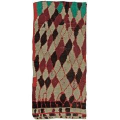 Purple Vintage Moroccan Rug