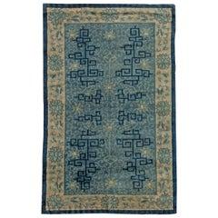 Vintage Chinese Carpet