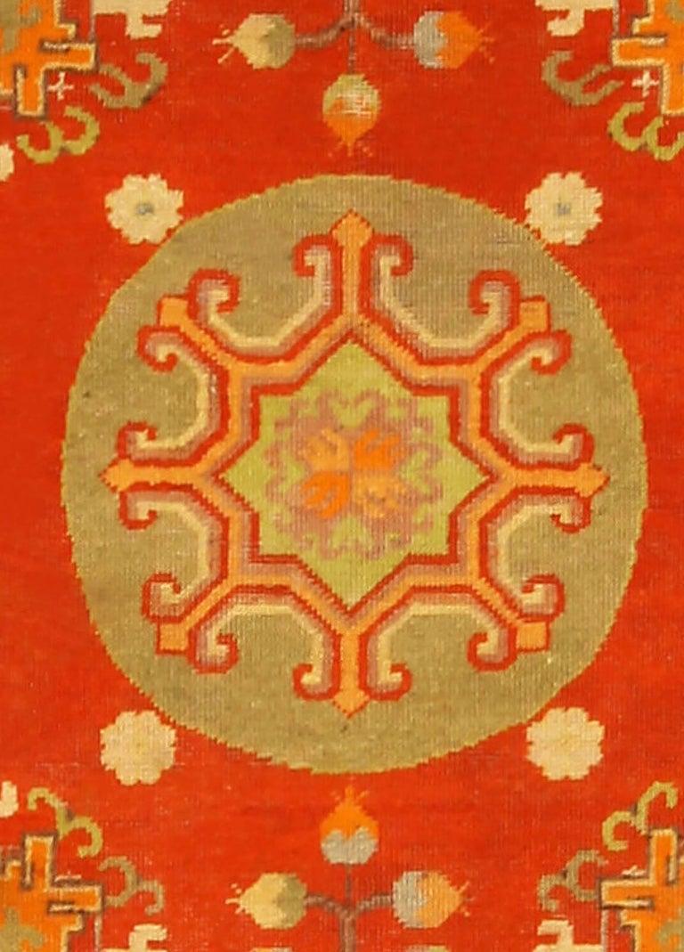 Vintage Khotan 'Samarkand' rug Size: 4'2