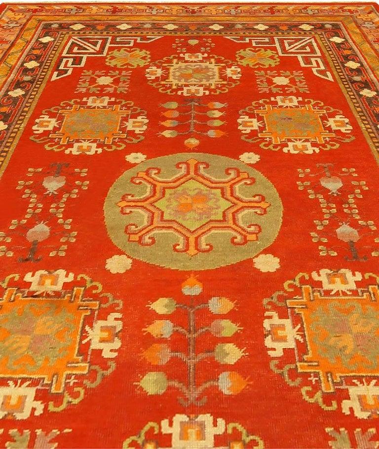 Uzbek Vintage Khotan 'Samarkand' Rug For Sale