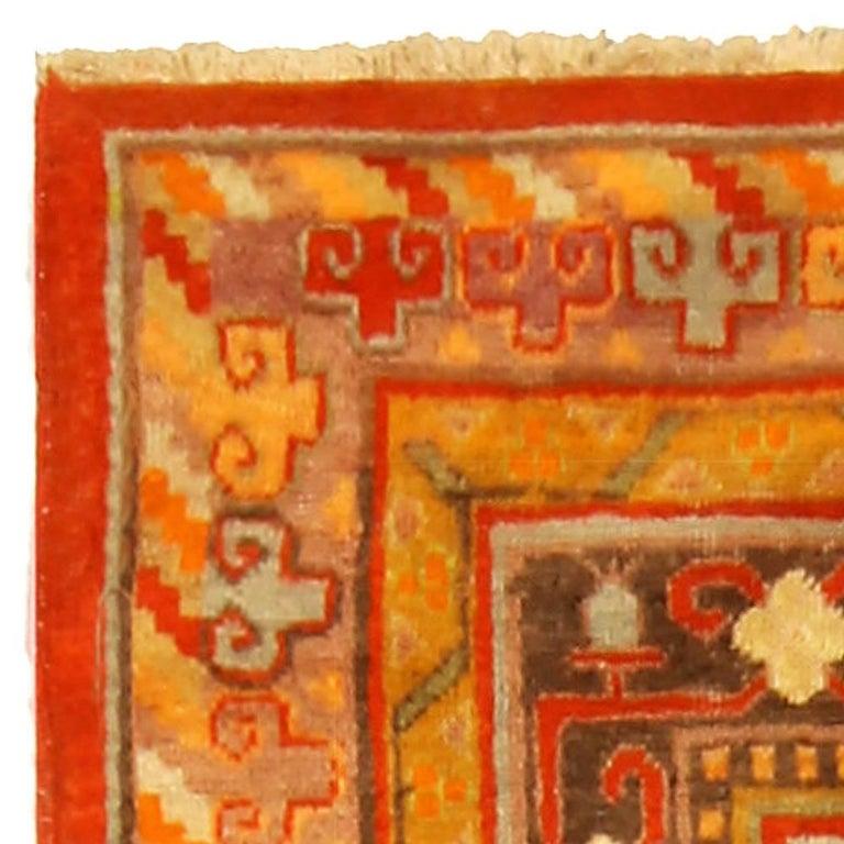 Hand-Woven Vintage Khotan 'Samarkand' Rug For Sale