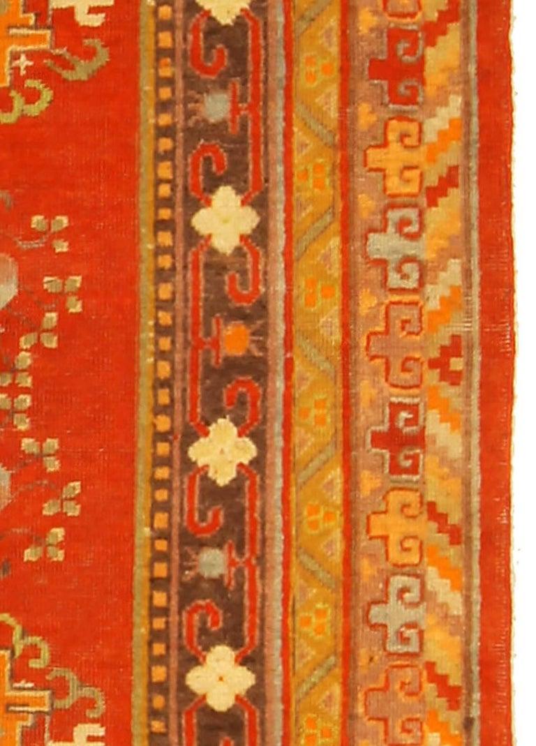 20th Century Vintage Khotan 'Samarkand' Rug For Sale