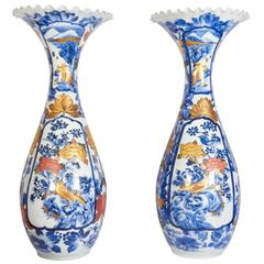 Pair of Chinese Baluster Form Blue and White Vases
