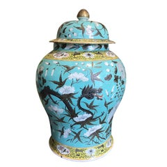 20th Century Jumbo Chinese Ginger Jar