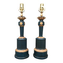 Pair of 19th Century French Tole Lamps, Formerly Oil