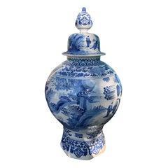 Early 20th Century Dutch Delft Baluster Jar, Signed Boch Freres Keramis