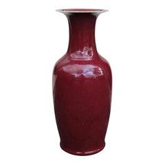 19th Century Chinese Sang de Boeuf Vase