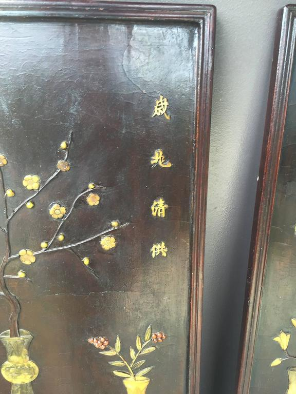 Pair of Chinese 19th Century Carved Inlaid Lacquered Wooden Panels 2