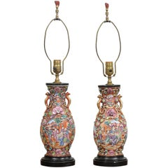 Pair of Antique Rose Mandarin Lamps