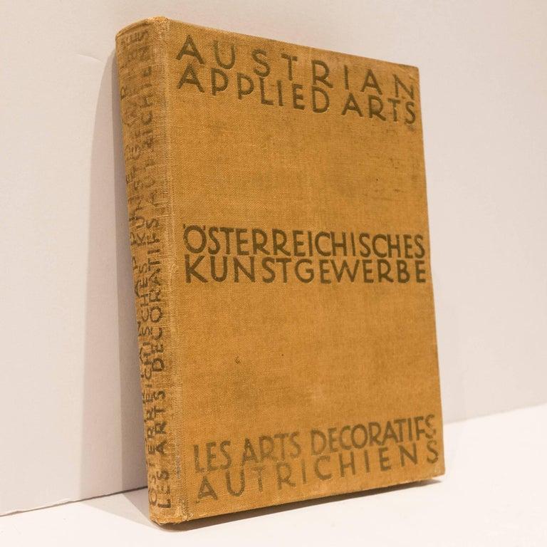 One-volume survey of