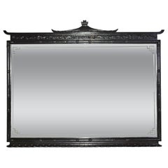 Chinese Chippendale Style Mirror