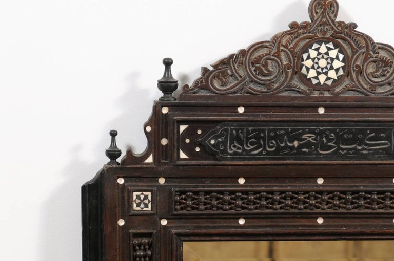Pair of Syrian Hand-Carved Mirrors with Mother-of-Pearl Inlay, circa 1900 For Sale 1