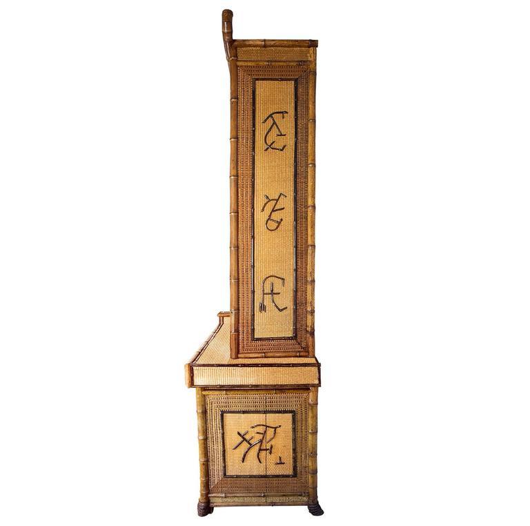 Perret et Vibert Japonais Bamboo Cabinet 4