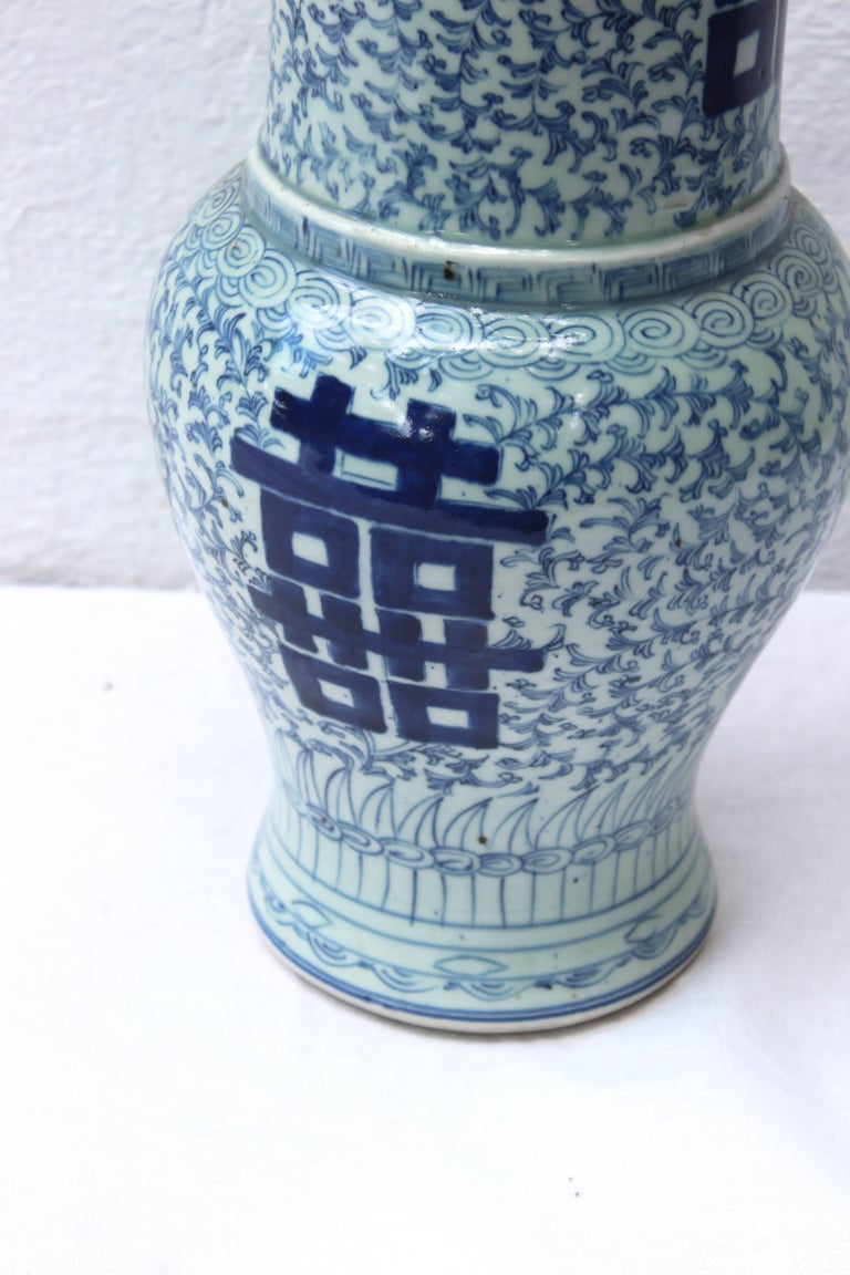 20th Century Chinese Blue and White Vase