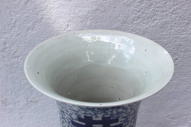 Chinese Blue and White Vase 1