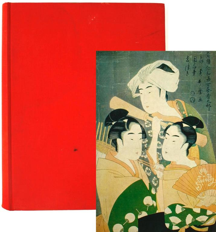 The Traditional Arts of Japan by H. Boger. Garden City: Doubleday and Co., 1964. First edititon hardcover lacking slipcase. With 369 black and white photographs, 26 color reproductions and 40 line drawings showing illustrating the steps Japanese