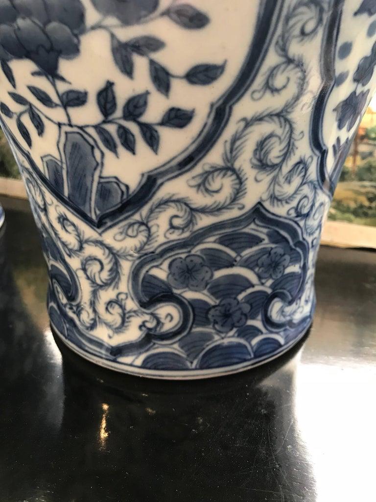 Porcelain Pair of Korean Blue and White Vases For Sale