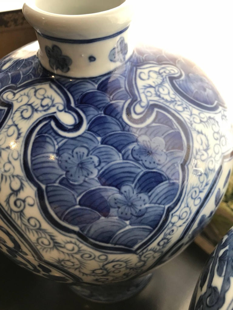Pair of Korean Blue and White Vases For Sale 2