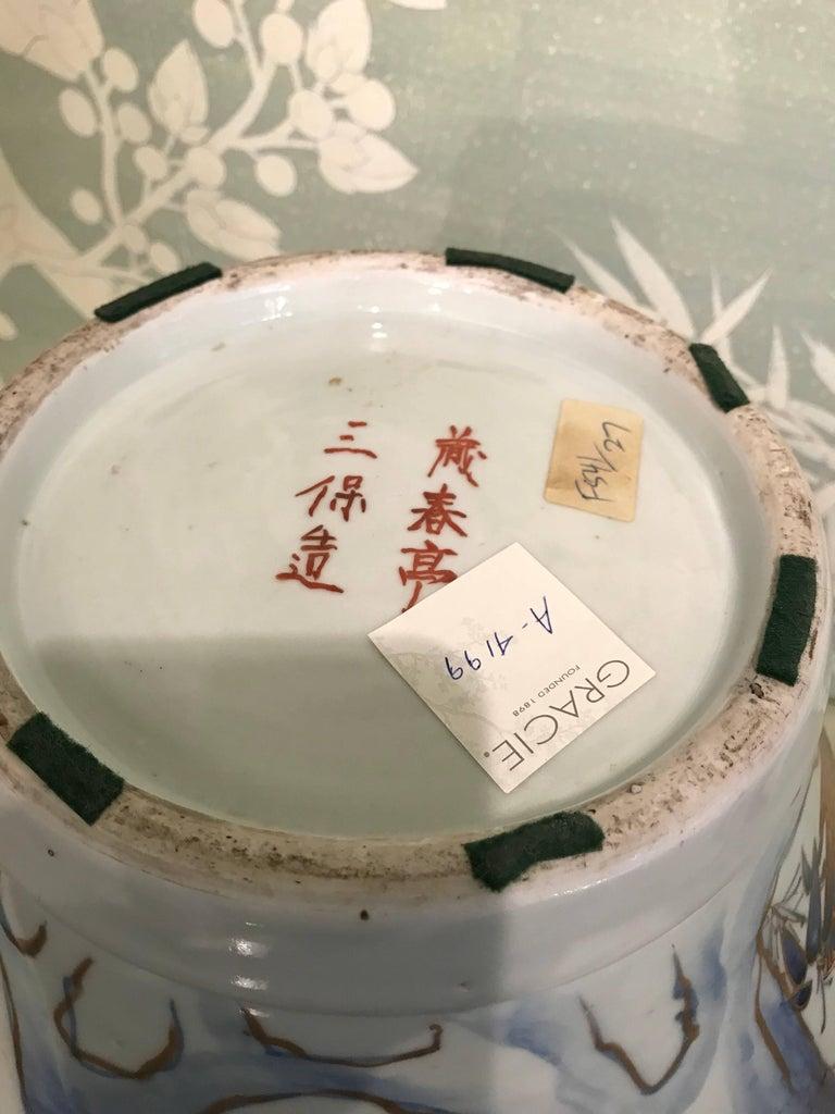 Large Japanese Arita Jar For Sale 1