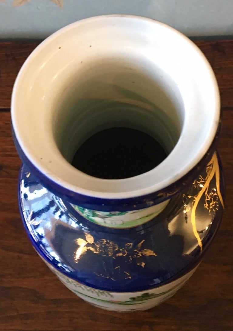 Cobalt Blue Vase In Good Condition For Sale In New York, NY